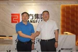 长方集团以机器设备出资3测电笔.1亿 设立南昌项目公司测电笔